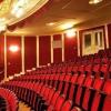 INGYENESEN közvetíti élőben az egyik elődását a Vígszínház!