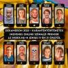 INGYENES színházi premier készül! Online lesz követhető!