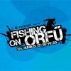 Fishing on Orfű 2015 fellépők, jegyek és bérletek itt!