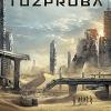 Már kapható James Dashner új könyve a Tűzpróba! Vásárlás, és videó itt!