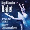 Royal Russian Ballet: A hattyúk tava 2016-ban a Budapesti Kongresszusi Központban - Jegyek itt!!