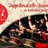 Taiko Hungary japándob koncert 2017-ben Budapesten - Jegyek itt!