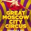 Great Moscov City Circus UFO cirkuszi show - A Moszkvai Cirkusz Budapesten az Arénában - Jegyek itt!