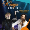 Kings on Ice 2018-ban Budapesten Edvin Martonnal és Evgeni Plushenkoval - Jegyek itt!