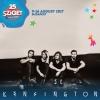 Kensington koncert 2017-ben Budapesten a Sziget Fesztiválon - Jegyek itt!