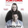 Tortúra a Karinthy Színházban Árpa Attilával és Balázs Andreával - Jegyek itt!