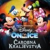 Disney on Ice 2017-ben az Aréna Zagrebban - Jegyek itt!