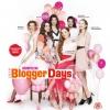 Cosmopolitan Blogger Day 2018 - Jegyek itt!