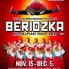 Nyírfácska Beriozka Orosz Táncegyüttes turné 2018-ban Magyarországon - Jegyek és helyszínek itt!