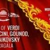 A Bolshoi szólistáinak opera gálája 2019-ben Budapesten az Erkel Színházban - Jegyek itt!