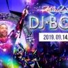 DJ Bobo koncert 2019-ben Budapesten! Jegyek itt!