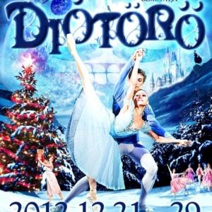 Kiev City Balett - Diótörő jegyek itt!