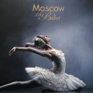 Moszkvai Balett a Papp László Sportarénában 2014-ben - Jegyek a Hattyúk tavára itt!