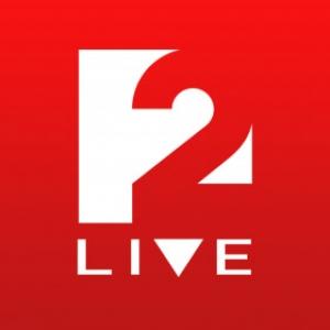 Sztárban Sztár szavazó app - TV2 LIVE szavazó applikáció! Szavazás és TV2 LIVE app letöltés!