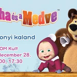Masha és a Medve jegyek - Karácsonyi kaland - Jegyek itt!