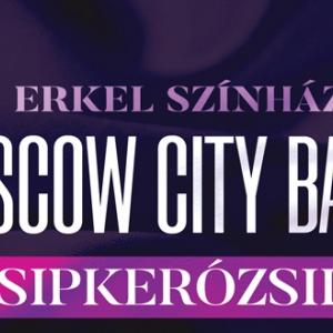 Moscow City Ballet Csipkerózsika az Erkel Színházban - Jegyek a 2018-as budapesti előadásra itt!